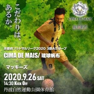 CIMA DE MAIS/琉球帆布