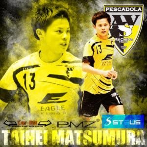 TAIHEI MATSUMURA